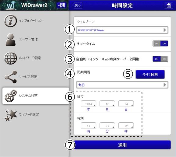 W2-051-1
