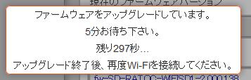 W2-058-1